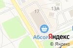 Схема проезда до компании SPAR в Шелехове
