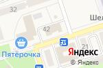 Схема проезда до компании Аптека.ру в Шелехове