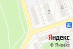 Схема проезда до компании Хороший в Шелехове