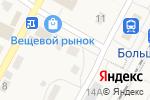 Схема проезда до компании Одноклассники в Большом Луге
