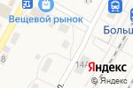 Схема проезда до компании Витязь в Большом Луге