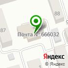 Местоположение компании Управление по распоряжению муниципальным имуществом Администрации Шелеховского муниципального района