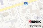 Схема проезда до компании Алкам в Шелехове