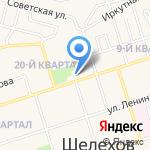 Отдел культуры на карте Шелехова