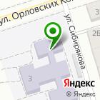 Местоположение компании Начальная школа-детский сад №4