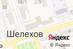 Схема проезда до компании Мастерская по ремонту обуви в Шелехове