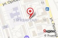 Схема проезда до компании Альпари в Шелехове