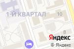 Схема проезда до компании МЕГАПОЛИС в Шелехове