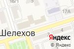 Схема проезда до компании Окнаград в Шелехове