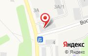 Автосервис Альянс в Шелехове - Строителей и монтажников проспект, 3г: услуги, отзывы, официальный сайт, карта проезда