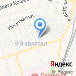 Клуб юных техников на карте Шелехова