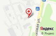 Автосервис АвтоМега в Шелехове - Известковая, 9 ст1: услуги, отзывы, официальный сайт, карта проезда