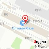 ООО ТеплоТэн