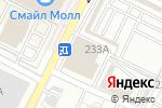 Схема проезда до компании Автоплюс в Иркутске