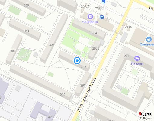Управляющая компания «Иркутянка» на карте Иркутска
