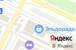 Схема проезда до компании Кот в сапогах в Иркутске