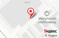 Схема проезда до компании Аквас в Иркутске