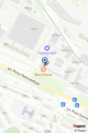 ОРИЗА РУС на карте Иркутска