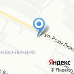 Секонд-хенд на карте Иркутска