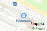 Схема проезда до компании Оранжевый слон в Иркутске
