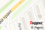 Схема проезда до компании Qiwi в Марковой