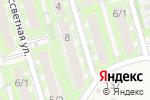 Схема проезда до компании Настена в Марковой