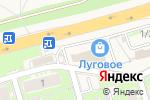 Схема проезда до компании Синегорье в Марковой