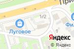 Схема проезда до компании Ширван в Марковой