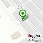 Местоположение компании Автосправочная №1
