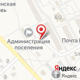 ООО Стрельцы Байкала