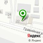 Местоположение компании Востоктехносервис