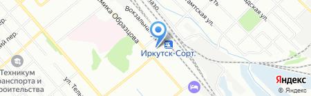 Магазин косметики и парфюмерии на карте Иркутска