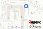 Схема проезда до компании Живчик в Марковой