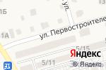 Схема проезда до компании EcoVille в Марковой