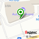 Местоположение компании Армир