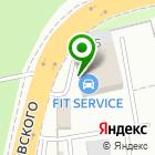 Местоположение компании Рено-сервис Альянс