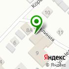Местоположение компании Распил-авто