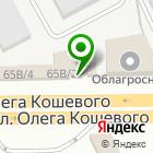 Местоположение компании Профи