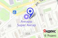 Схема проезда до компании РОиС в Иркутске
