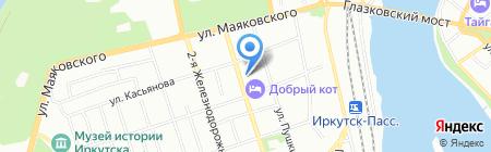 Отличник по Английскому на карте Иркутска