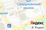 Схема проезда до компании Магазин овощей и фруктов в Иркутске