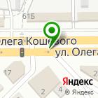 Местоположение компании АвтоМастерская MarKсо