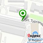 Местоположение компании Гаражный кооператив №152