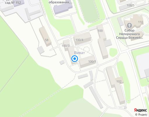 Управляющая компания «Дом-Сервис» на карте Иркутска