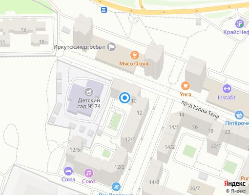 Товарищество собственников жилья «Проезд Юрия Тена-4» на карте Иркутска
