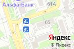 Схема проезда до компании Радуга в Иркутске