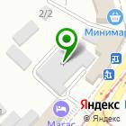 Местоположение компании Упак-Байкал