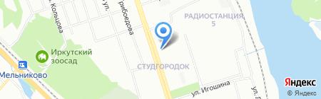Экспертно-консультационный центр по ДТП на карте Иркутска