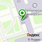 Местоположение компании Учебно-тренажерный центр нефтегазового дела