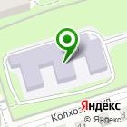 Местоположение компании Детский сад №81